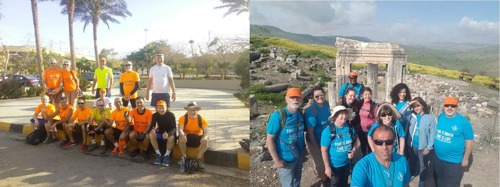 The Nazareth Challenge